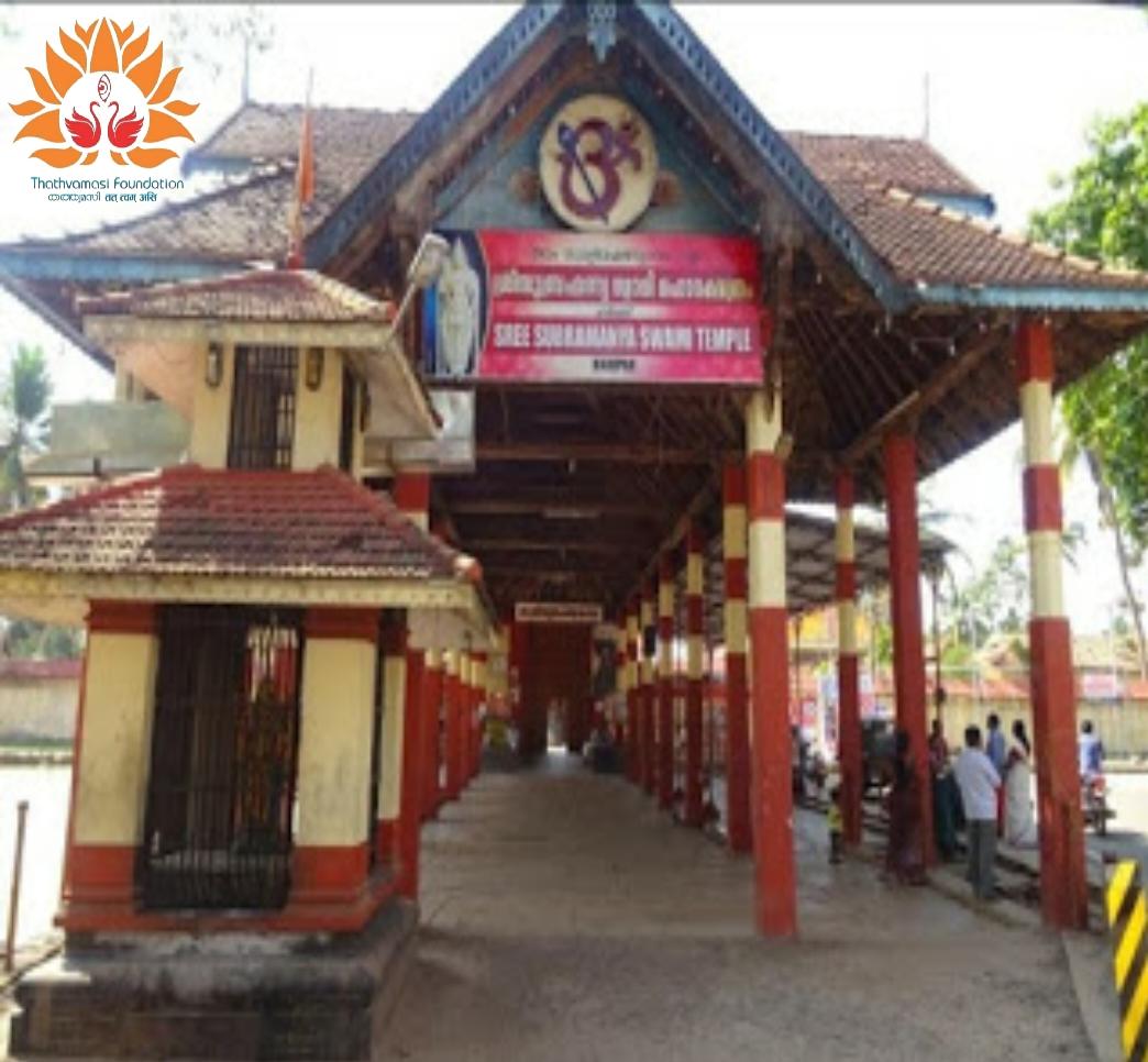 ഹരിപ്പാട് ശ്രീ സുബ്രഹ്മണ്യസ്വാമി ക്ഷേത്രം