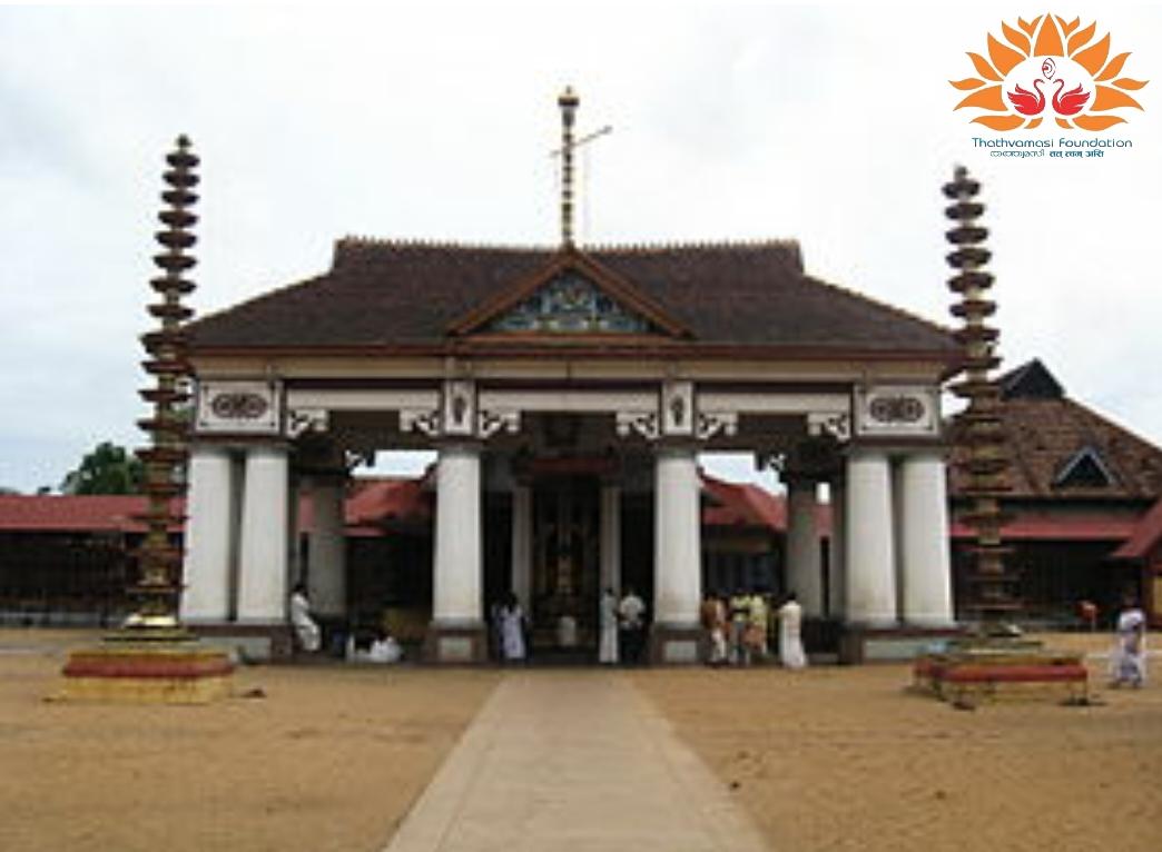 വൈക്കം മഹാദേവ ക്ഷേത്രം