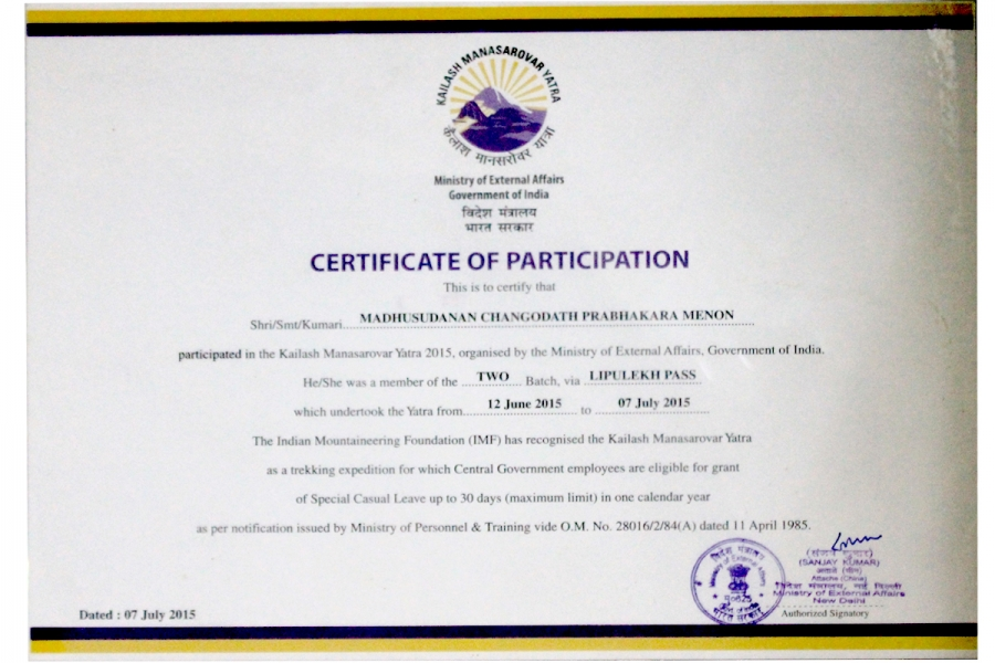 Certificate of MEA